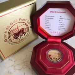 2016 Year of the Monkey 1/4 oz 999.9 Fine Gold Proof Coin