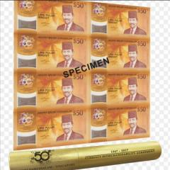 Brunei 6 in 1 uncut