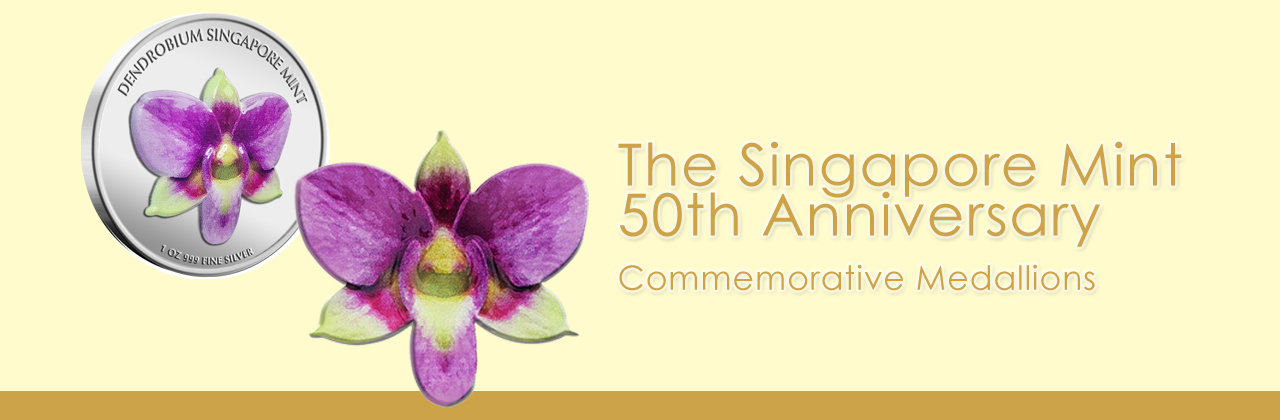 The Singapore Mint's 50th Anniversary