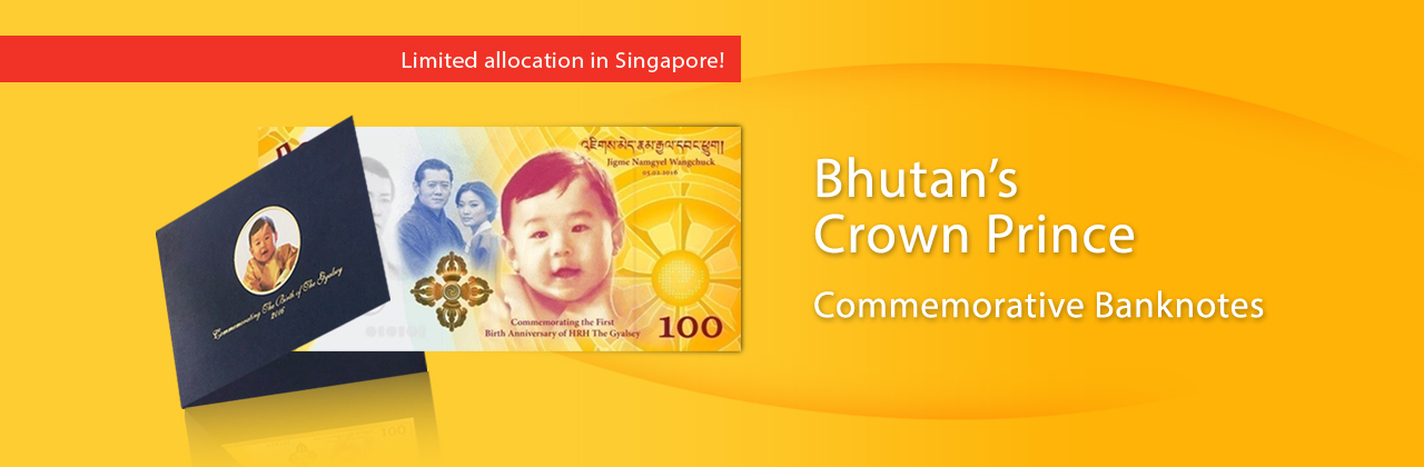 First Birth Anniversary of Bhutan's Crown Prince