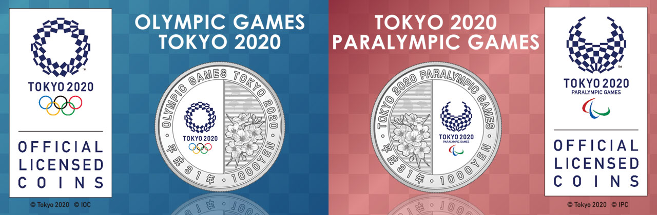Tokyo 2020 Olympic and Paralympic Games