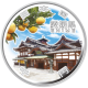 Japan 47 Prefectures 33rd Ehime 1000 Yen 999 Fine Silver Proof Colour Coin