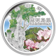 Japan 47 Prefectures 32nd Kagoshima 1000 Yen 999 Fine Silver Proof Colour Coin