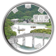 Japan 47 Prefectures 36th Kagawa 1000 Yen 999 Fine Silver Proof Colour Coin