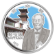 Japan 47 Prefectures Saitama 1000 Yen 999 Fine Silver Proof Colour Coin