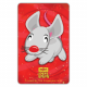 Lunar Rat Zodiac NETS Flashpay Card