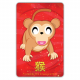 Monkey Zodiac NETS Flashpay Card