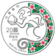 2016 Macau Monkey 1 oz 999 Fine Silver Proof Coin With Colour