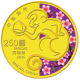 2016 Macau Monkey 1/4 oz 999.9 Fine Gold Proof Coin With Colour