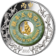 Laos Year Of The Monkey 2 oz 999 Fine Silver Proof Coin With Jade Stone
