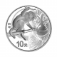 China Monkey 1 oz 999 Fine Silver Proof Coin (Without Colour)