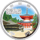 Japan 47 Prefectures 42nd Wakayama 1000 Yen 999 Fine Silver Proof Colour Coin
