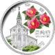 Japan 47 Prefectures 44th Nagasaki 1000 Yen 999 Fine Silver Proof Colour Coin