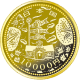 Great East Japan Earthquake Reconstruction (Second Series) - School And Carp Streamers 999.9 Fine Gold Proof Coin