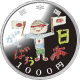 Great East Japan Earthquake Reconstruction (Third Series) - A Young Boy Showing His Support For Japan 999 Fine Silver Proof Coin