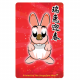 Lunar Rabbit Zodiac NETS Flashpay Card