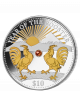 Fiji Year of the Rooster 1oz 999 Fine Silver Gold Gilded Proof Coin with Pearl