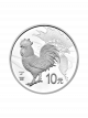 China Rooster 30gm 999 Fine Silver Proof Coin (Without Colour)