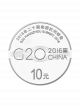 G20 Hangzhou Summit 2016 30g 999 Fine Silver Proof Coin