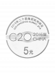 G20 Hangzhou Summit 2016 15g 999 Fine Silver Proof Coin