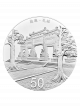 World Heritage - Confucius 150g 999 Fine Silver Proof Coin