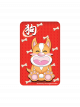 Lunar Dog Zodiac NETS Flashpay Card