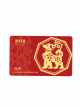 Lunar Dog Papercut NETS Flashpay Card