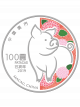 2019 Macau Pig 5oz 999 Fine Silver Proof Colour Coin