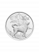 China Dog 30gm 999 Fine Silver Proof Coin (without colour)