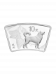 China Dog Fan-Shaped 30gm 999 Fine Silver Proof Coin