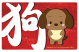 Lunar Dog NETS Flashpay Card