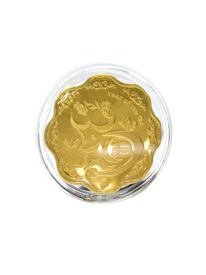 Ox Zodiac Scallop Shaped Gold-Plated Medal