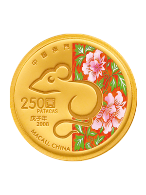 2008 Macau Rat 250 Patacas Gold Proof Coin