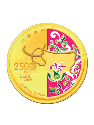 2009 Macau Ox 1/4 oz 999.9 Fine Gold Proof Coin With Colour