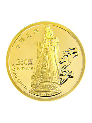 Macau MSAR 250 Patacas 999.9 Gold Proof Coin