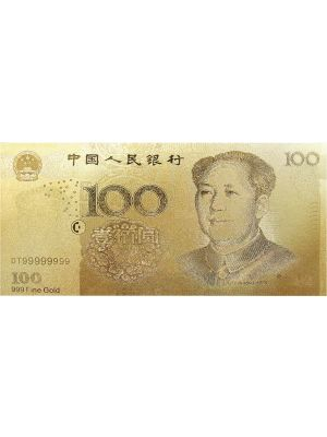 RMB100 Embossed Gold Foil Banknote