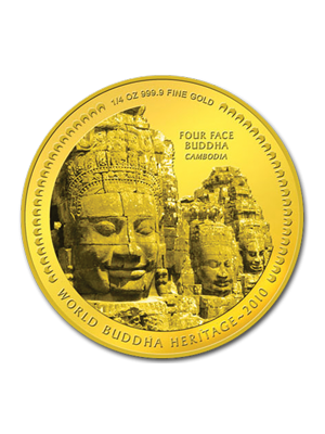 Four Face Buddha Cambodia 1/4 oz 999.9 Fine Gold Proof Coin