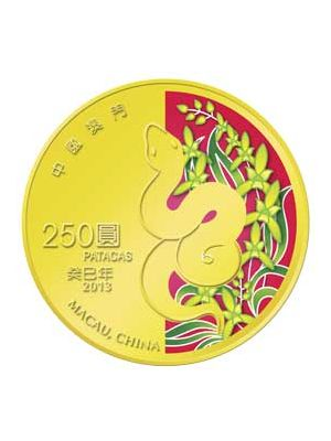 2013 Macau Snake 1/4 oz 999.9 Fine Gold Proof Coin With Colour