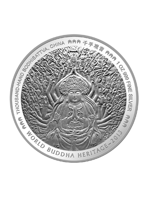 Thousand-Hand Bodhisattva Of China 1  oz 999 Fine Silver Proof Colour Coin