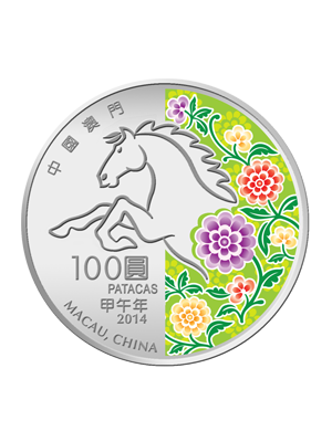 2014 Macau Horse 5 oz 999 Fine Silver Proof Coin With Colour