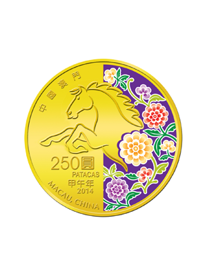 2014 Macau Horse 1/4 oz 999.9 Fine Gold Proof Coin With Colour