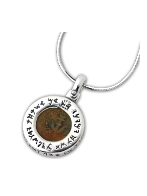925 Silver Necklace Circular Holding With Widow's Mite Coin