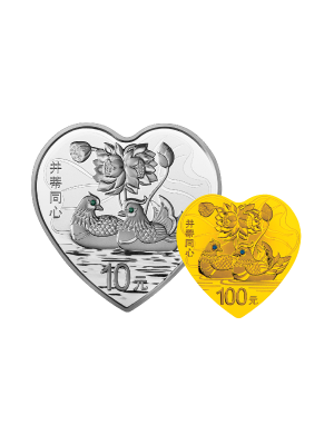 Pair Of Mandarin Ducks 1/4 oz 999 Fine Gold And 1 oz 999 Fine Silver Proof Heart-Shaped Coin Set