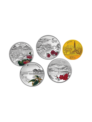 World Heritage - West Lake Attractions 1/4 oz 999 Fine Gold + 4 X 1/2 oz 999 Fine Silver Proof Coin Set