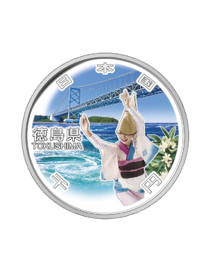 Japan 47 Prefectures Tokushima 1000 Yen 999 Fine Silver Proof Colour Coin