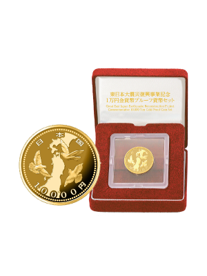 Great East Japan Earthquake Reconstruction Project- Special Zones For Reconstruction And Doves 999.9 Fine Gold Proof Coin