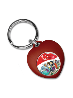 SG50 Red Heart Shape Key Chain