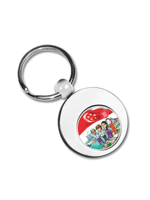 SG50 Nickel-Plated Round Shape Key Chain