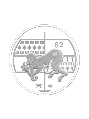 2016 Singapore Lunar Monkey 20 gm 999 Fine Silver Proof Coin
