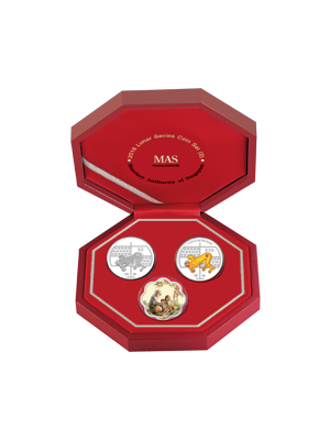 2016 Singapore Lunar Monkey 2-In-1 Coin Set